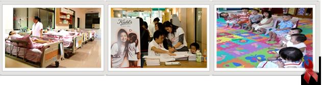 關愛之家-台灣收容與宣導業務照片